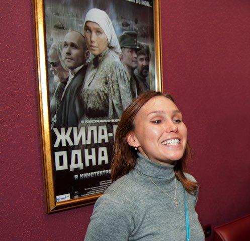 Изнасилование Дарьи Екамасовой – Жила-Была Одна Баба (2011)